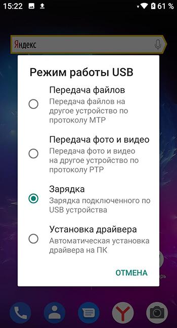 Screenshot_20191023_152205.jpg