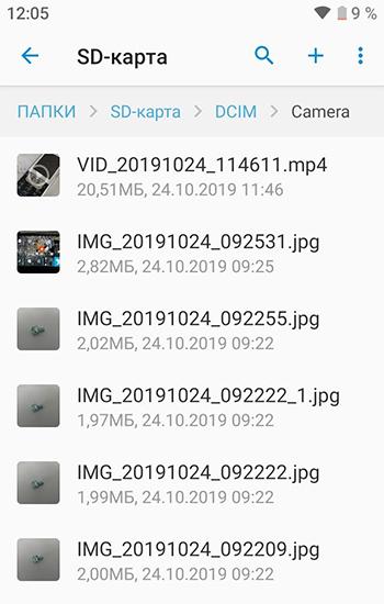 Screenshot_20191024_120553.jpg