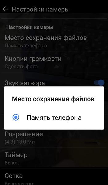 Screenshot_20191023_210957.jpg