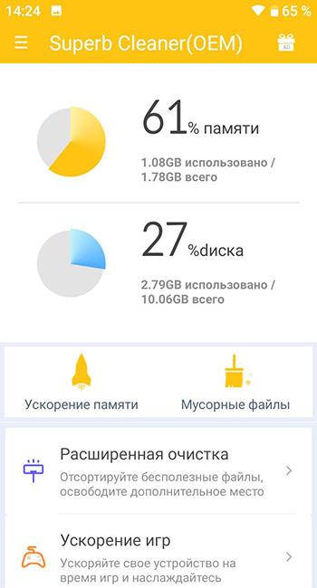 Screenshot_20191023_142425.jpg