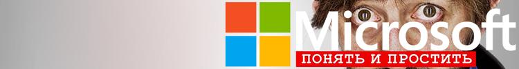 Microsoft).jpg