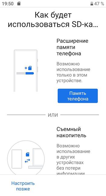 Screenshot_20191023_195041.jpg