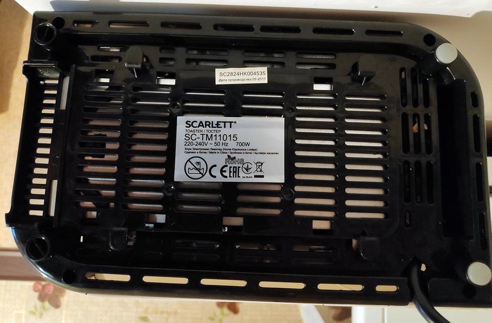 SCARLETT SC-TM11015_5.jpg