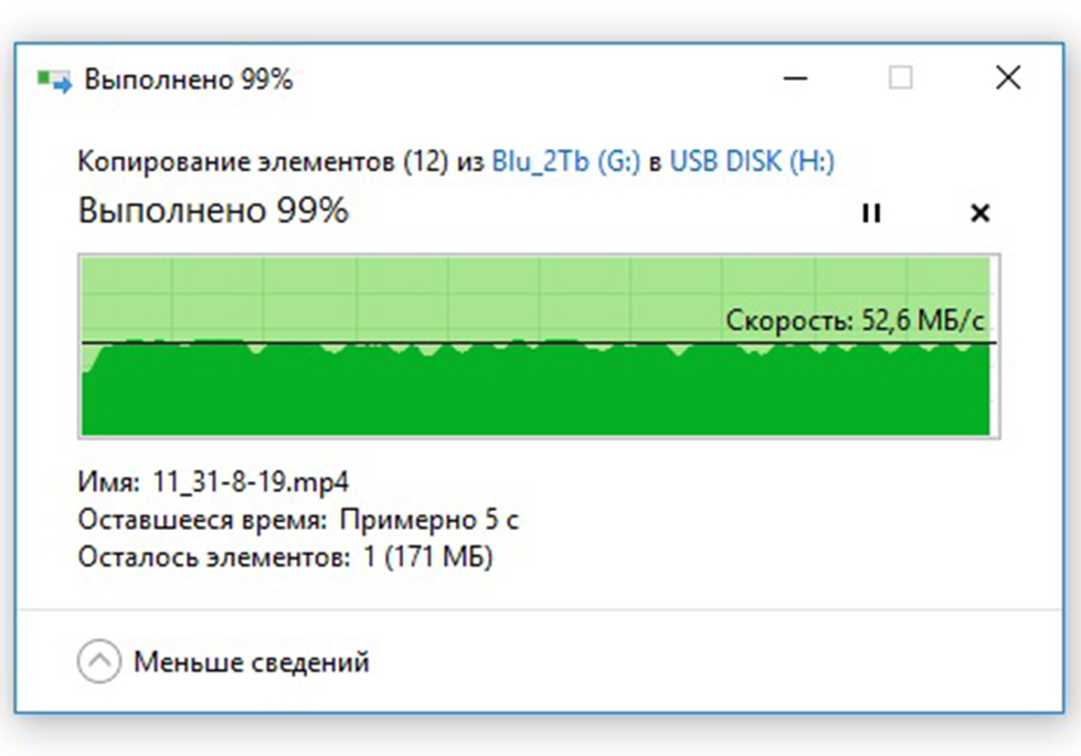 Запись видео на флешку USB DATO DB8002U3 32Гб по интерфейсу USB3.0