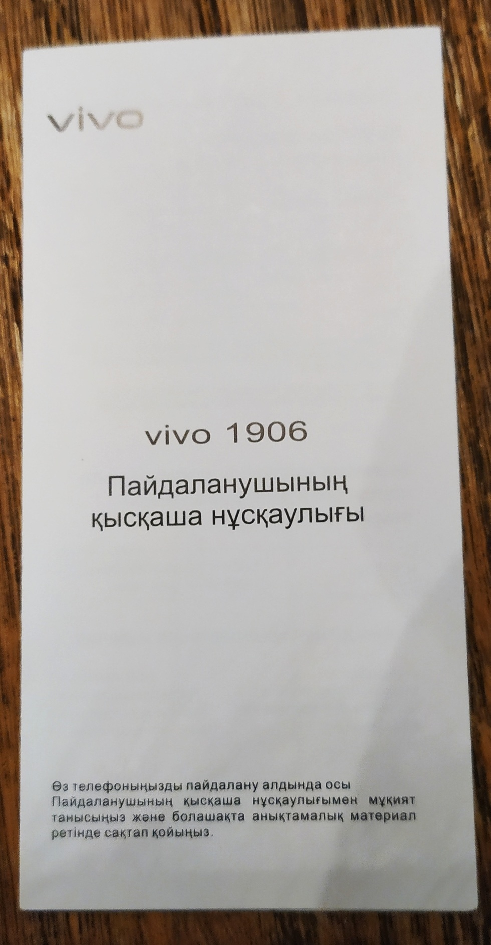 IMG_20191122_201546.jpg