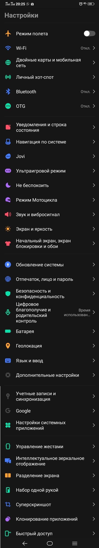 Screenshot_20191122_202553.jpg