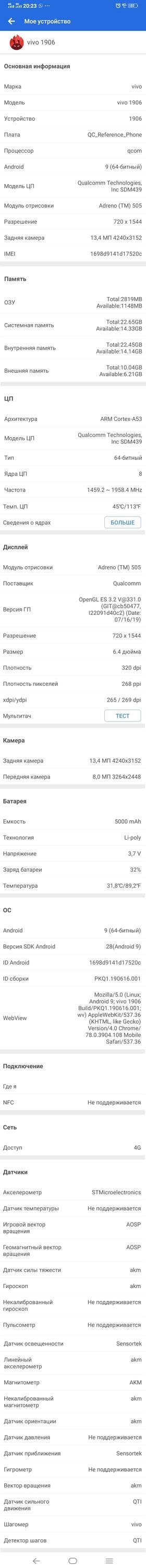 Screenshot_20191122_202354.jpg