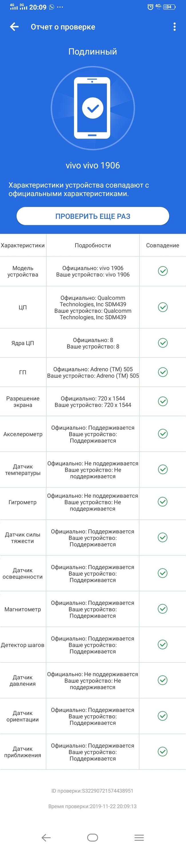 Screenshot_20191122_200921.jpg