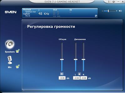 Безымя432432нный.png