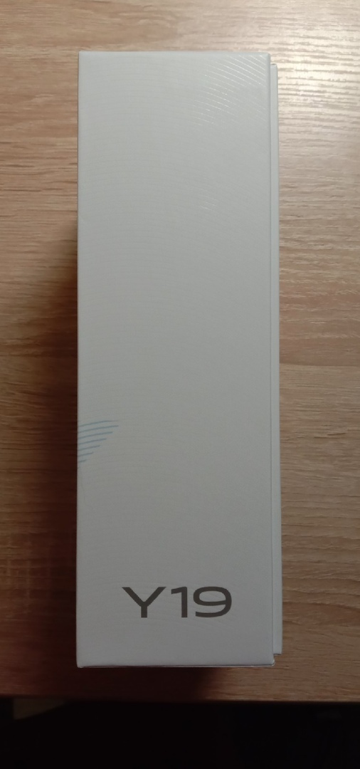 коробка вид сбоку.jpg