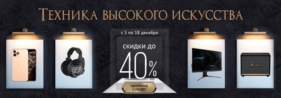 Citilink-Buy-00.jpg