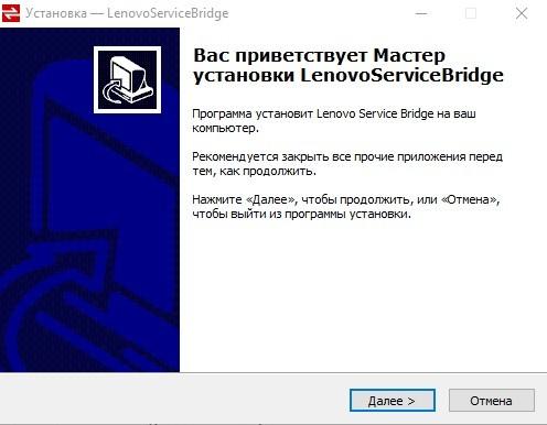 LenovoPCSupport-manual3.jpg