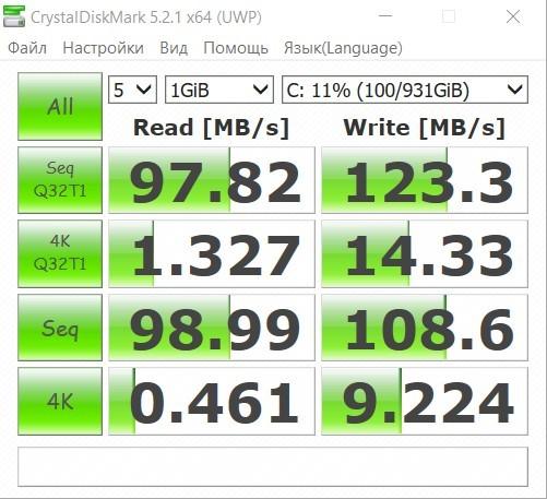CrystalDiskMark5-1Gib.jpg