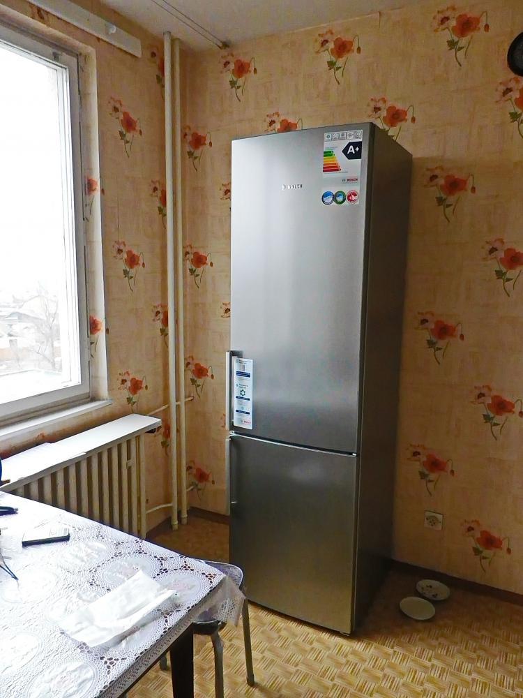 Холодильник BOSCH KGS39XL20R, двухкамерный
