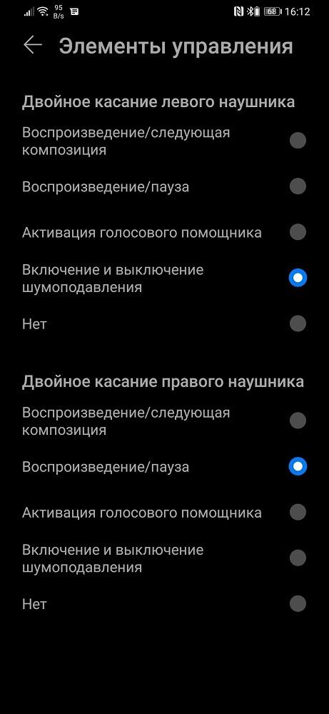 Screenshot_20191224_161254_com.huaweioverseas.smarthome.jpg