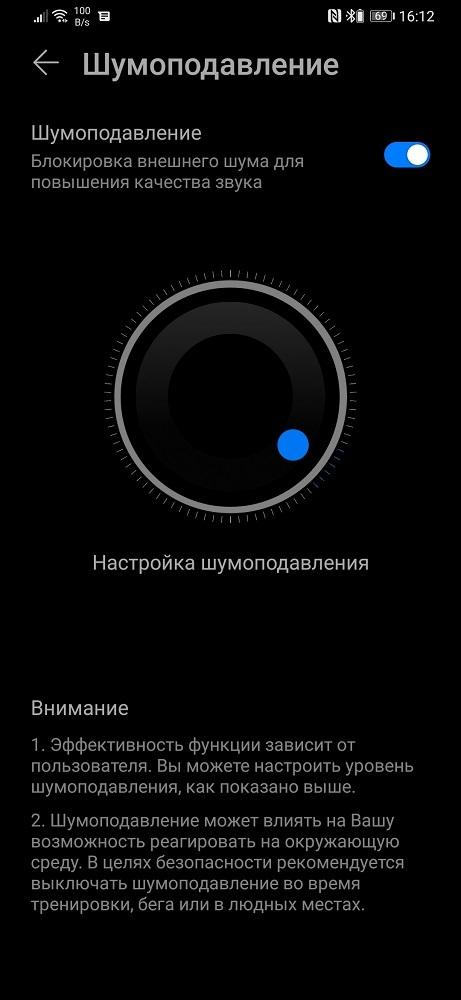 Screenshot_20191224_161230_com.huaweioverseas.smarthome.jpg