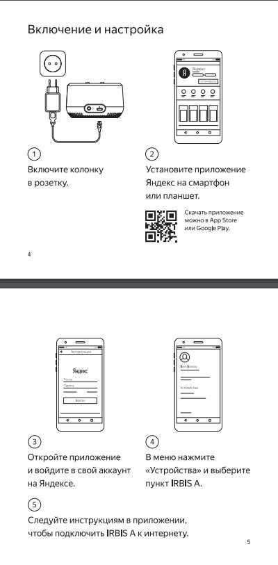 Opera Снимок_2020-01-08_182049_items-attachments.s1.citilink.ru.png