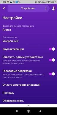 WhatsApp Image 2020-01-02 at 13.19.00 (1).jpeg