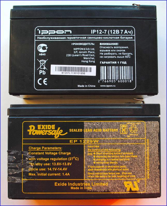 "ТТХ аккумулятора IPPON и ""родного"" аккумулятора APC-500"