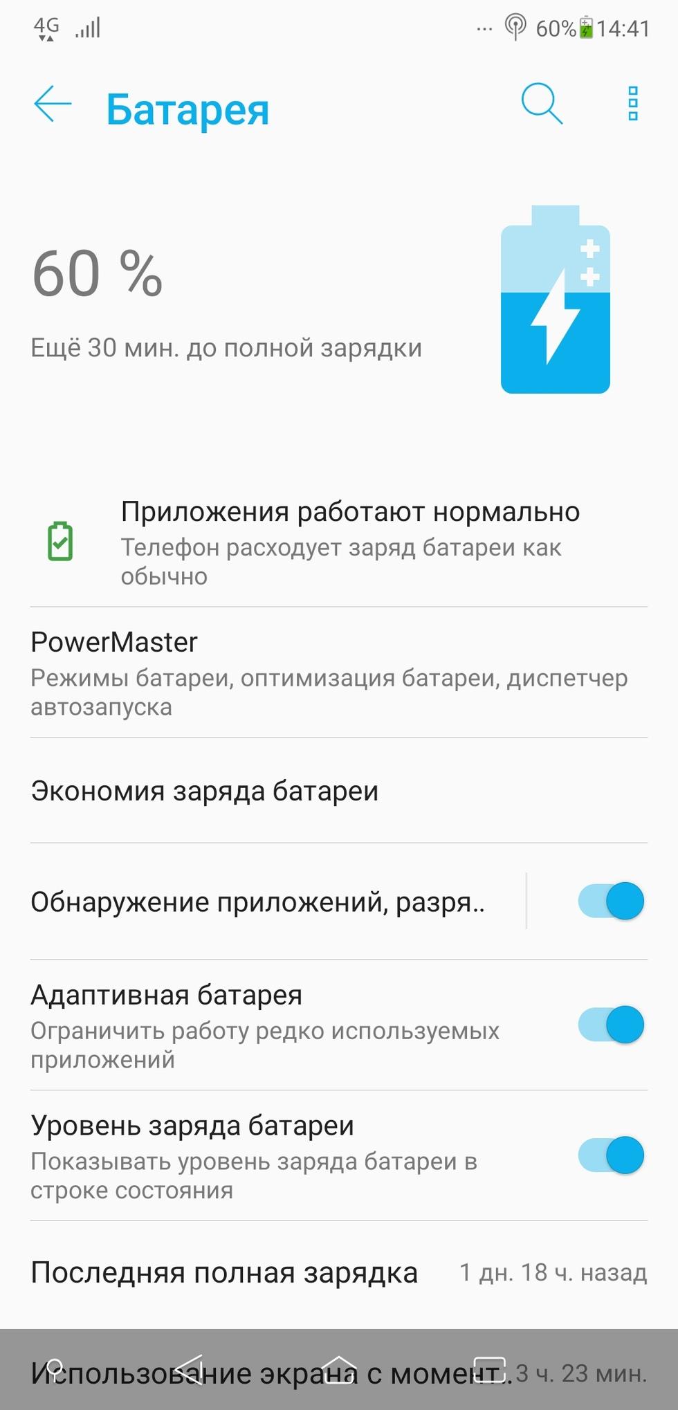 Screenshot_20200114-144121194.jpg