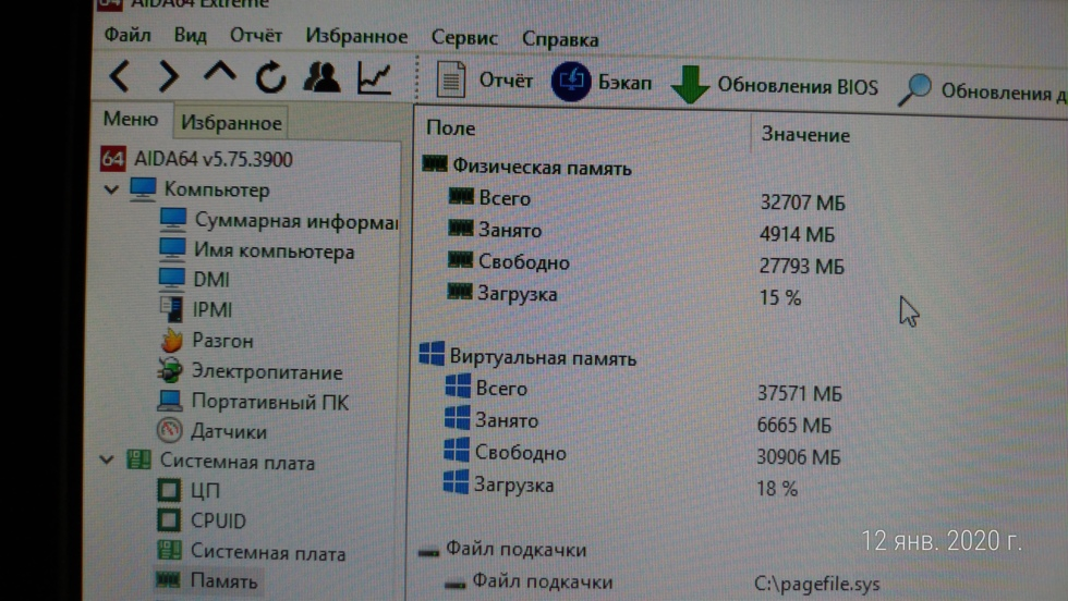 P_20200112_182202.jpg