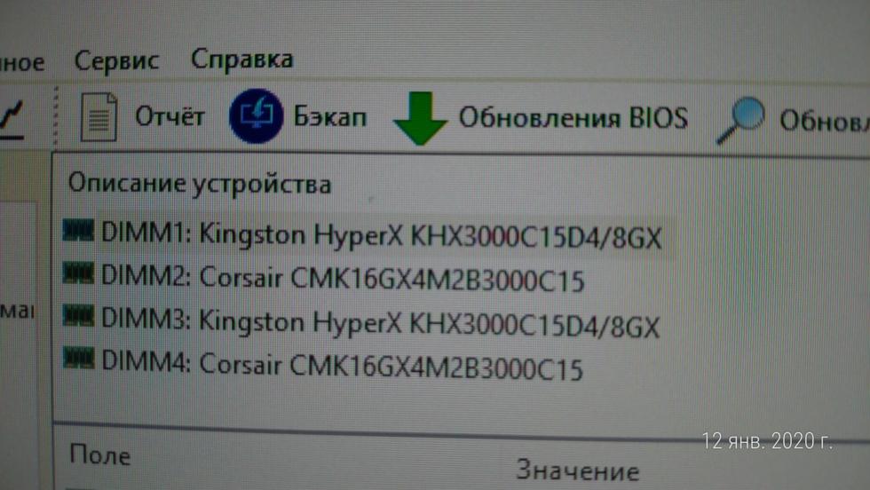 P_20200112_182211.jpg