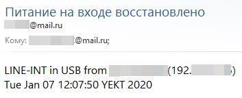 2020-01-21_05-06-28.jpg