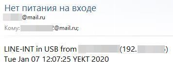 2020-01-21_05-05-55.jpg