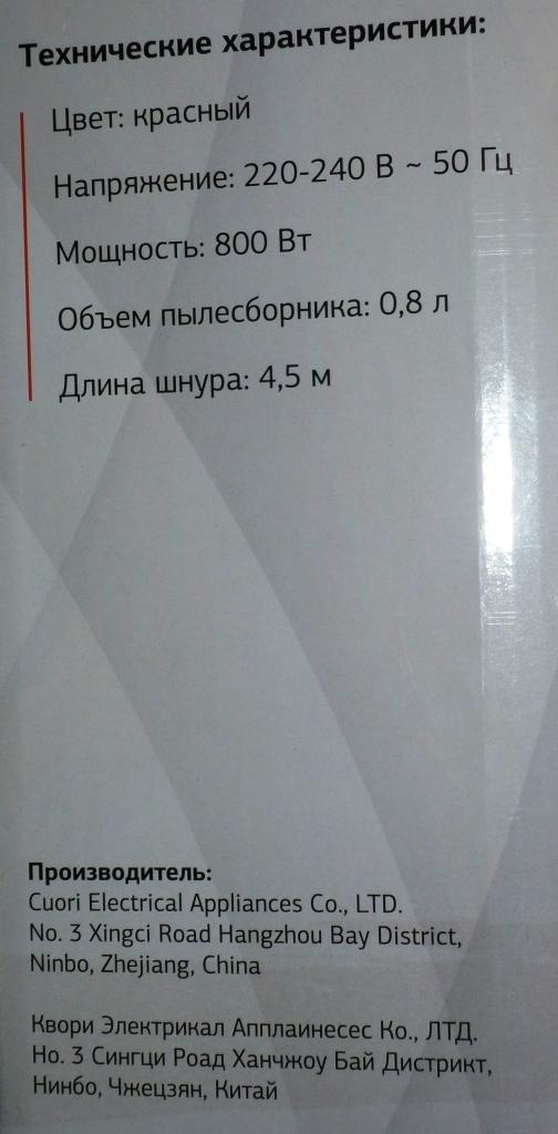 P1050293.JPG