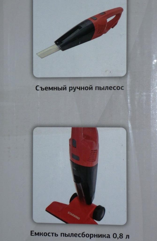 P1050295.JPG