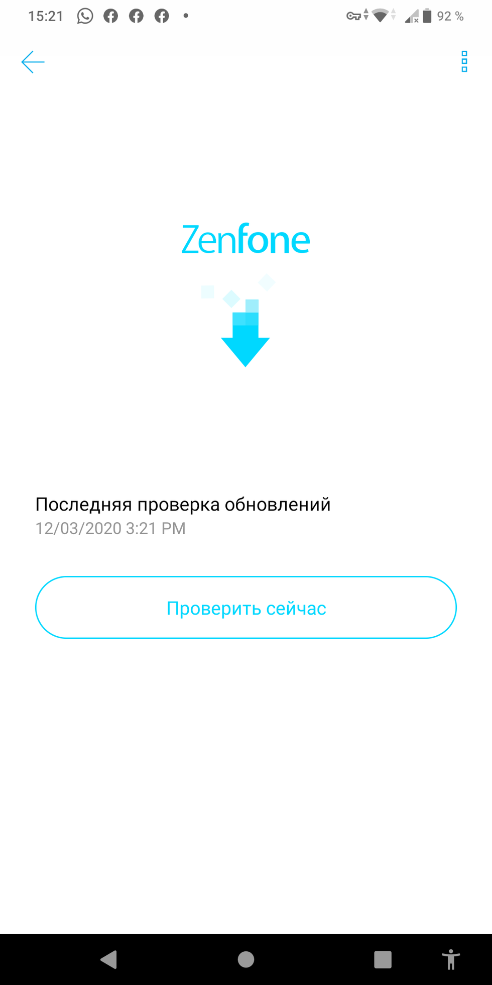 Screenshot_20200312-152119.png