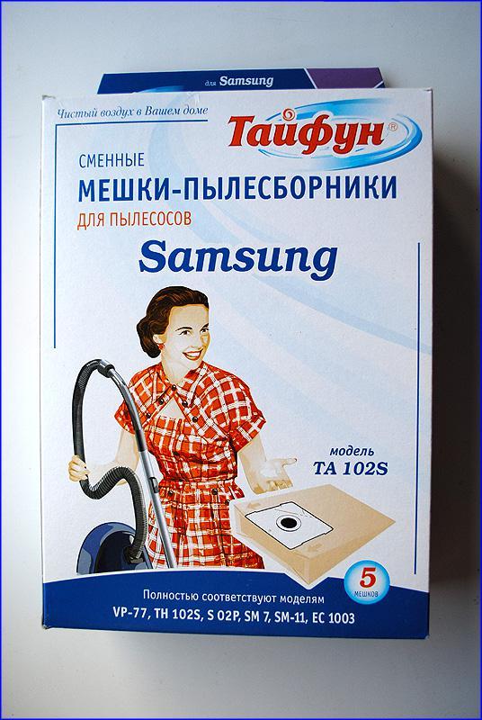 Пылесборники ТАЙФУН ТА 102 S, двухслойные, 5 шт., для пылесосов Samsung