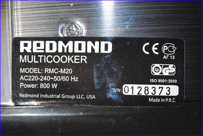 Мультиварка REDMOND RMC-M20 - прибор экономящий время